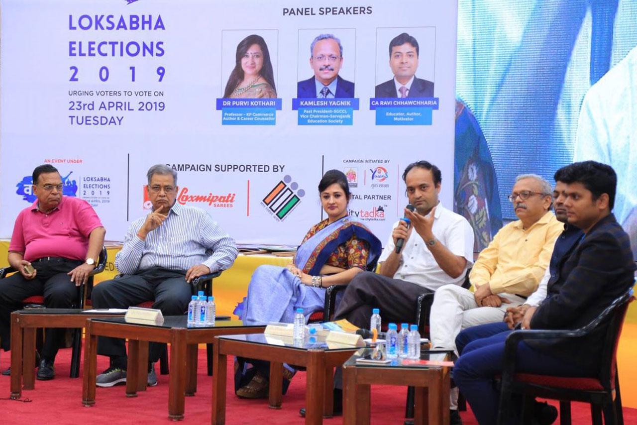"""Talk on Youth Democracy & Politics...with Collector Dr. Dhaval Patel, Shri Kamlesh Yagnik & CA Ravi Chavcheriya"
